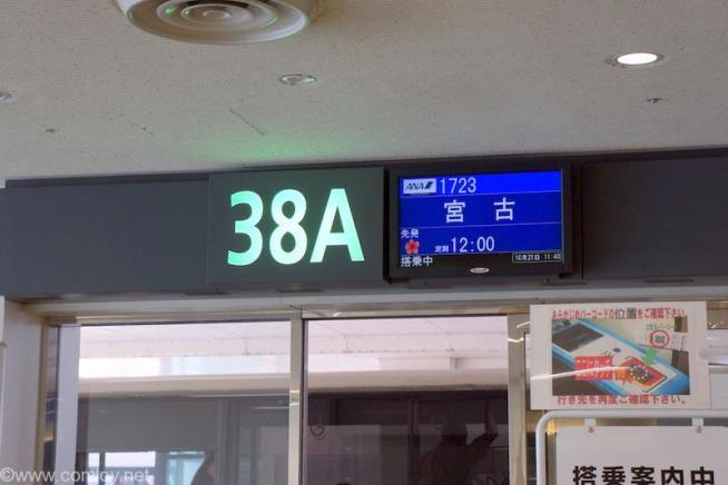 全日空 ANA1723 那覇 - 宮古 ボーディング