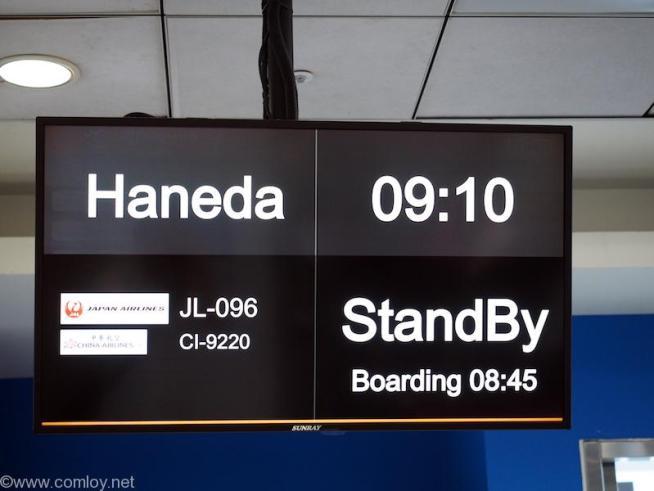 日本航空 JL96 台北(松山) - 羽田 ボーディング