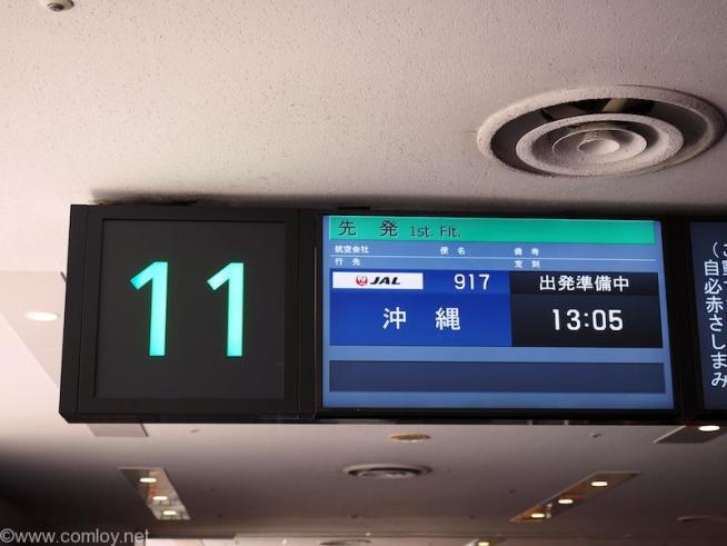 日本航空 JAL917 羽田 - 那覇 ボーディング