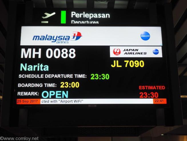 マレーシア航空 MH88 クアラルンプール - 成田 ボーディング