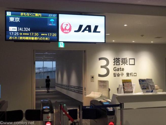 福岡空港 新搭乗口