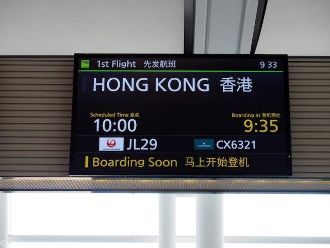 日本航空 JL29 羽田 - 香港 ボーディング