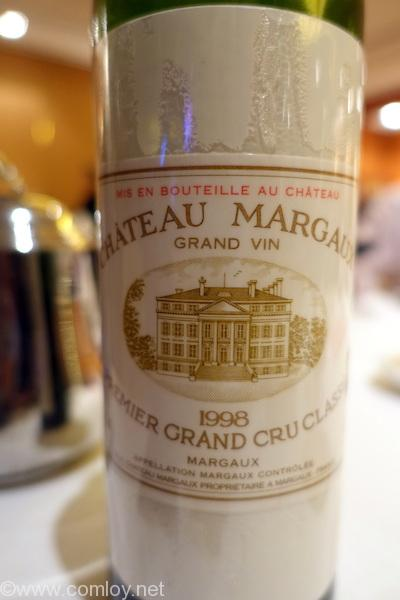 「margaux medoc bordeaux france」