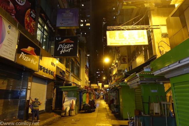 玩具街 Tai Yuen Street