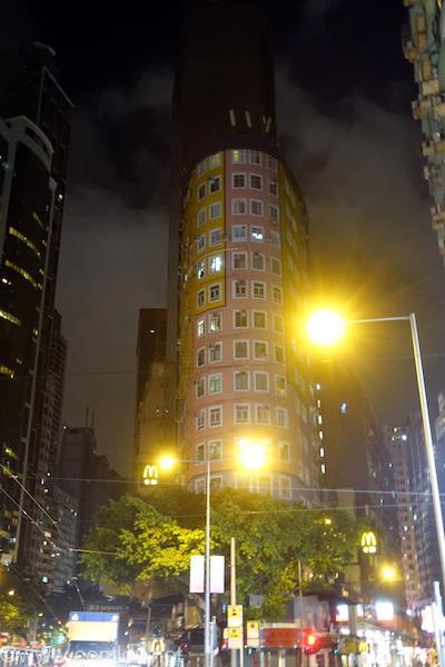 中滙大樓 香港 湾仔