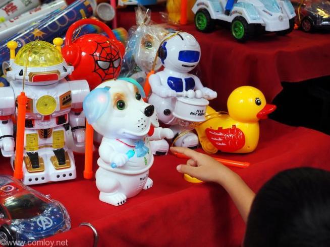 TAI YUEN STREET (太原街)玩具街