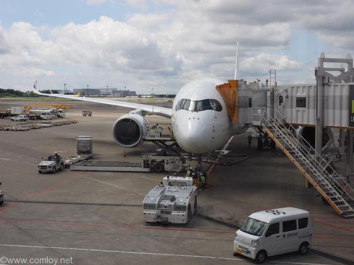 マレーシア航空A350-900