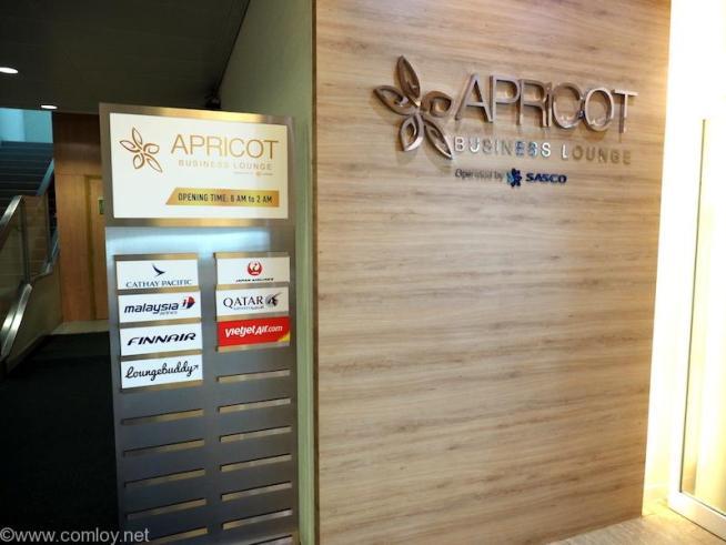 ホーチミン空港 アプリコットラウンジ(Apricot Lounge)
