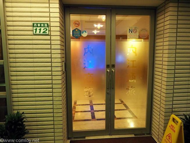 内江商旅(ネイ ジャン ホテル(Nei Jiang Hotel)