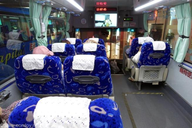 台湾高速バス