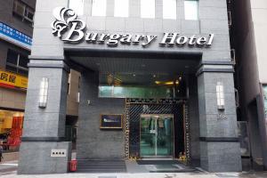Burgary Hotel(宝格利時尚)