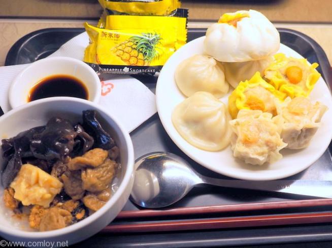 台北松山空港 共通ラウンジ 本日の朝食