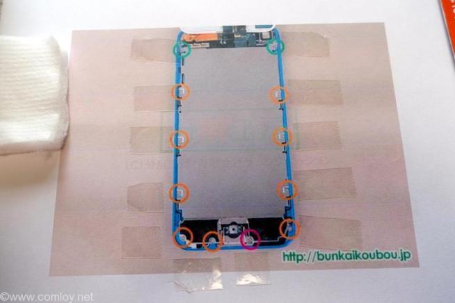 ipod Touch 第6世代内部構造印刷