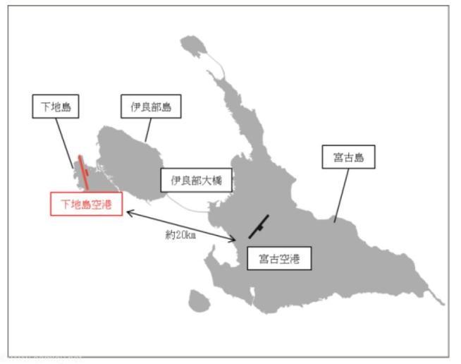 下地島空港位置(出展:プレスリリース)