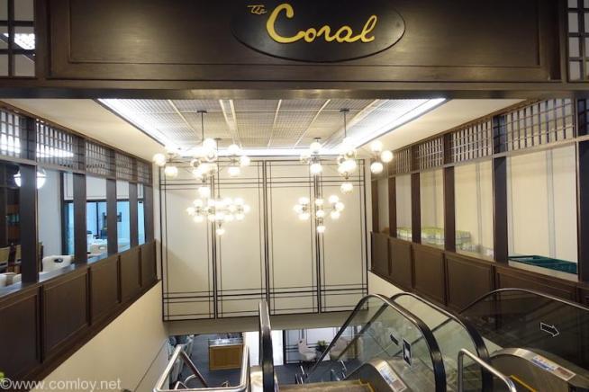 ドンムアン空港(Bangkok Don Mueang Intl) The Coral Executive Lounge 2F