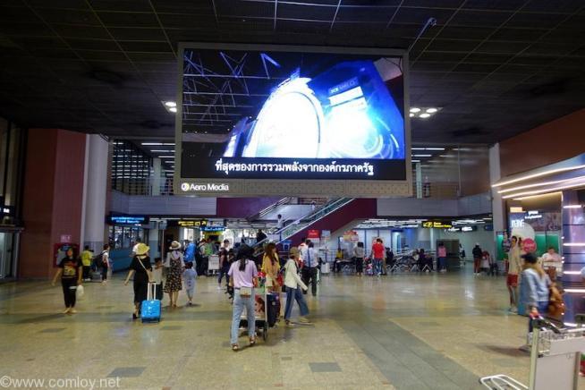 バンコク ドンムアン空港 到着ロビー