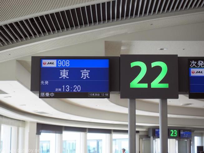 日本航空 JAL908 那覇 - 羽田 ボーディング