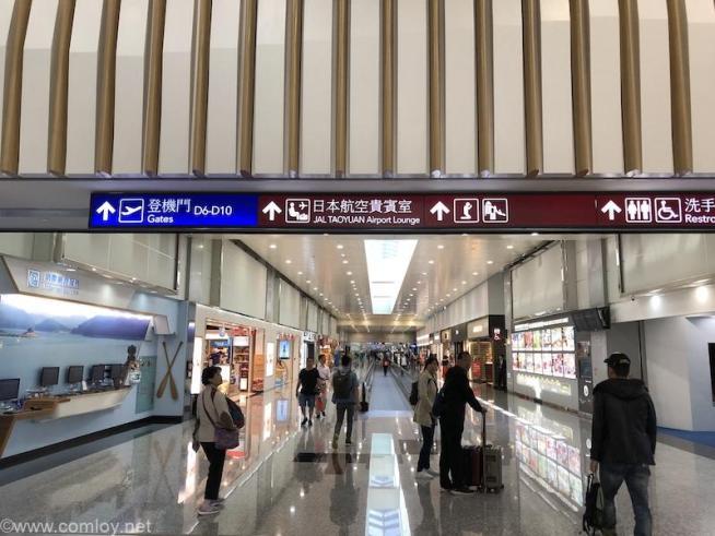 台北 桃園空港 コンコース