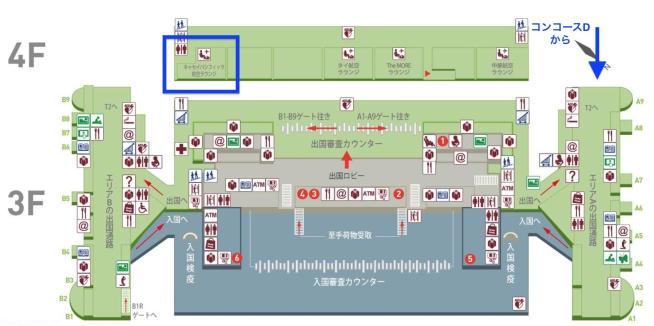 桃園空港第一ターミナル地図(桃園空港HPより引用)