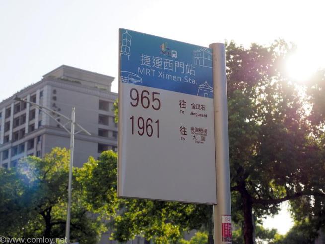 九份行き965番バス乗り場