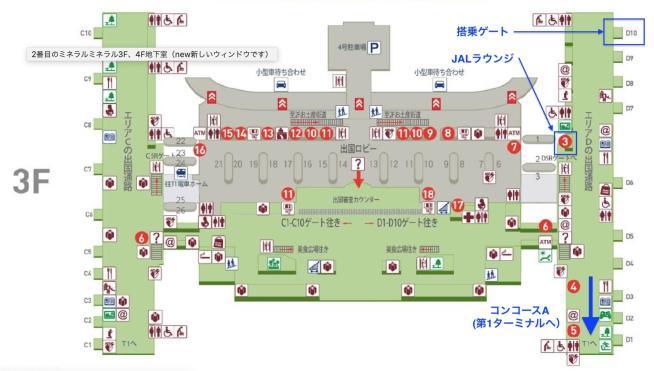 台北桃園空港第二ターミナル地図(桃園空港HPより引用)