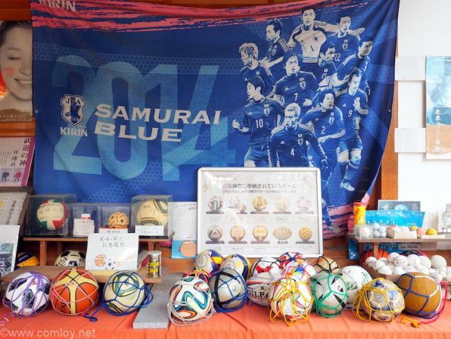 白峯神社 サッカー公式ボール
