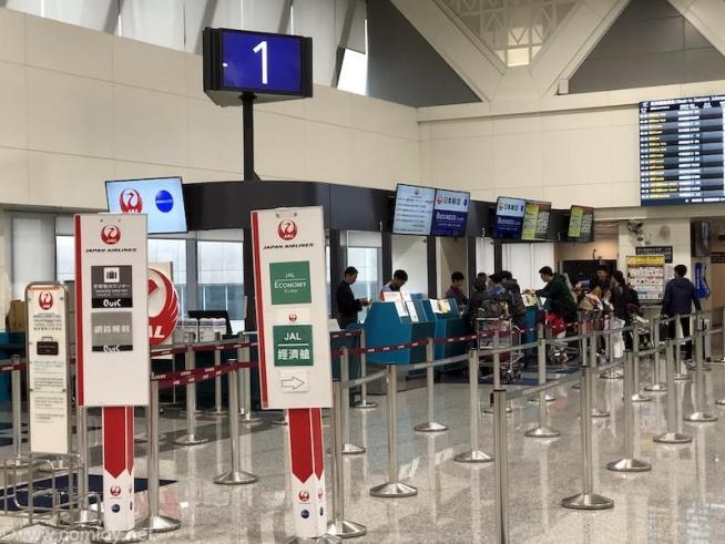 桃園空港ターミナル2 チェックインカウンター