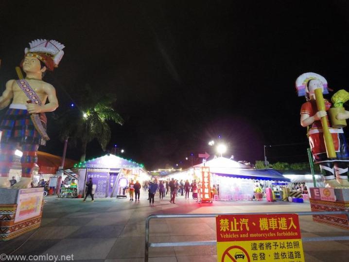 台湾 花蓮 東大門国際観光夜市