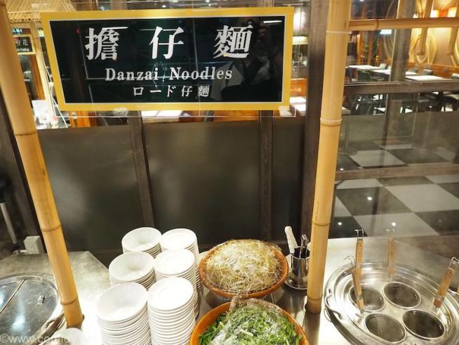 カインドネス ホテル カオション メイン ステーション (Kindness Hotel - Kaohsiung Main Station) 無料の夜食