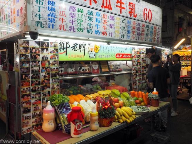 台湾 高雄 六合夜市 パパイヤミルク