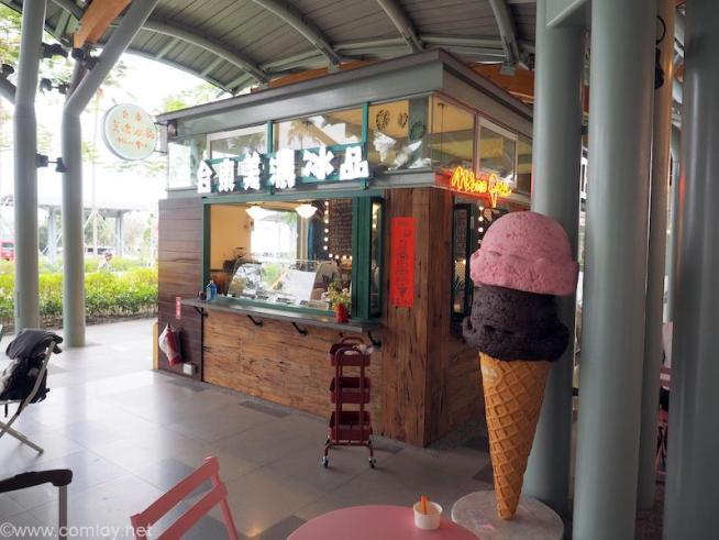 台東駅 商店