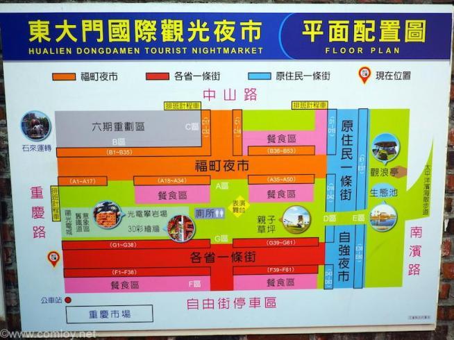 東大門国際観光夜市マップ