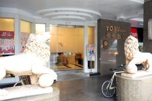 ヨミホテル(YOMI HOTEL)(優美飯店)
