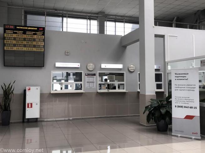 ウラジオストク空港駅切符売り場