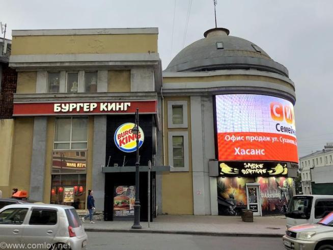 バーガーキング ウラジオストク