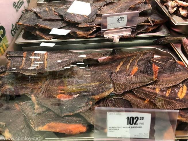 Clover House ショッピングモール 食品スーパー