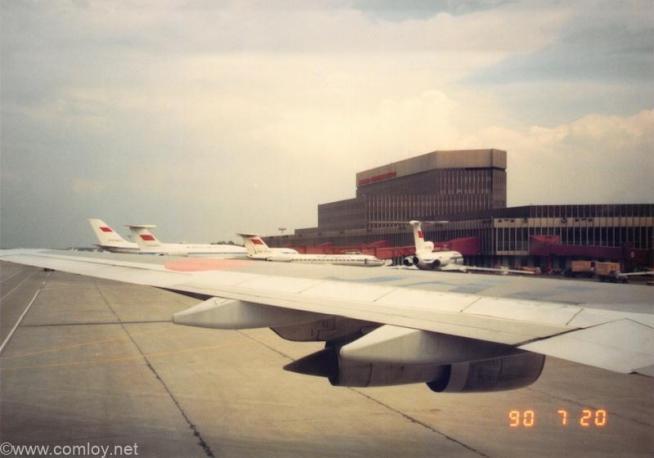 1990年当時のモスクワ・シェレメーチエヴォ空港