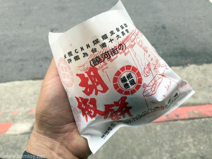 福州世祖胡椒餅重慶店 胡椒餅
