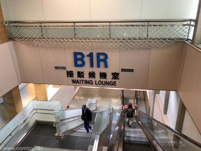 台湾桃園空港 B1Rゲート