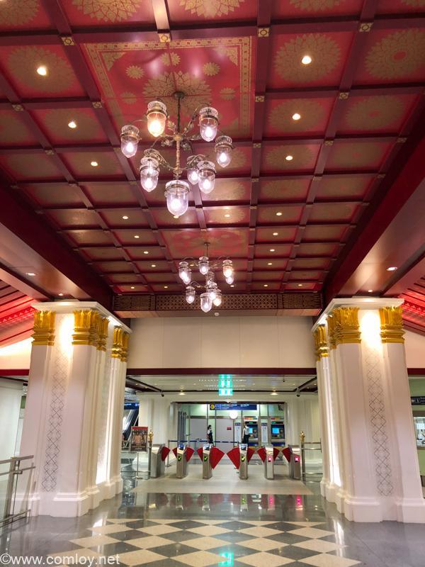「サナーム チャイ(Sanam Chai)」駅