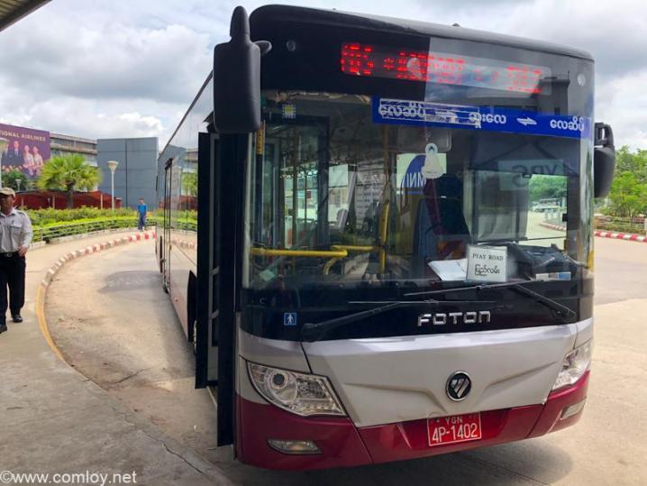 ヤンゴン空港 空港バス