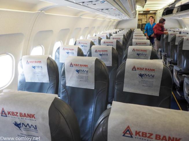 ミャンマー国際航空 8M336 バンコク - ヤンゴン エコノミークラス