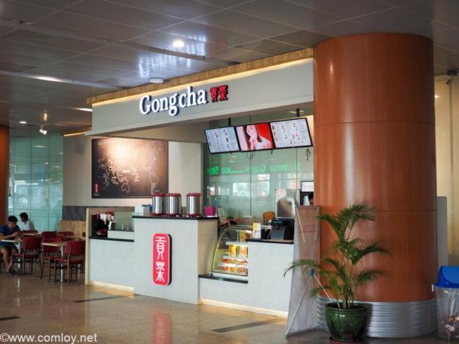ヤンゴン 国際空港