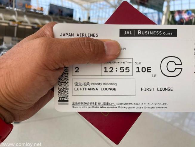 JAL ビジネスクラス