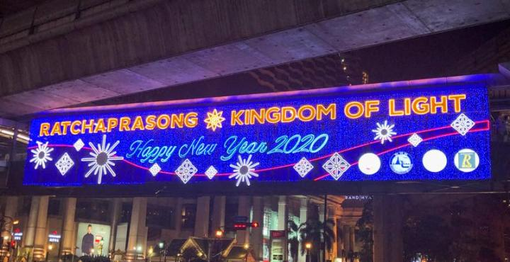 Bangkok Happy New Year 2020