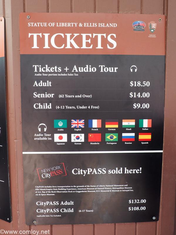 Statue Cruisesチケットの値段