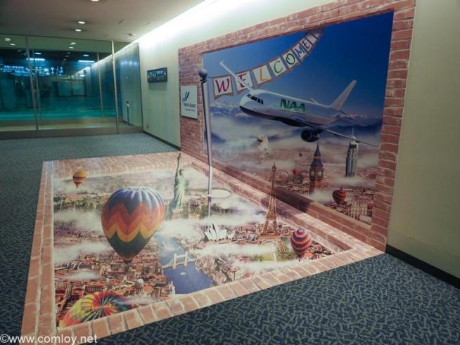 成田空港国内線到着ロビー