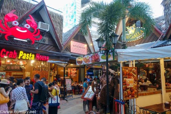 D'mall de Boracay
