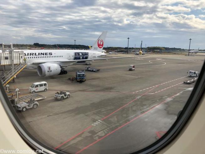マレーシア航空 MH89 成田 - クアラルンプール A380