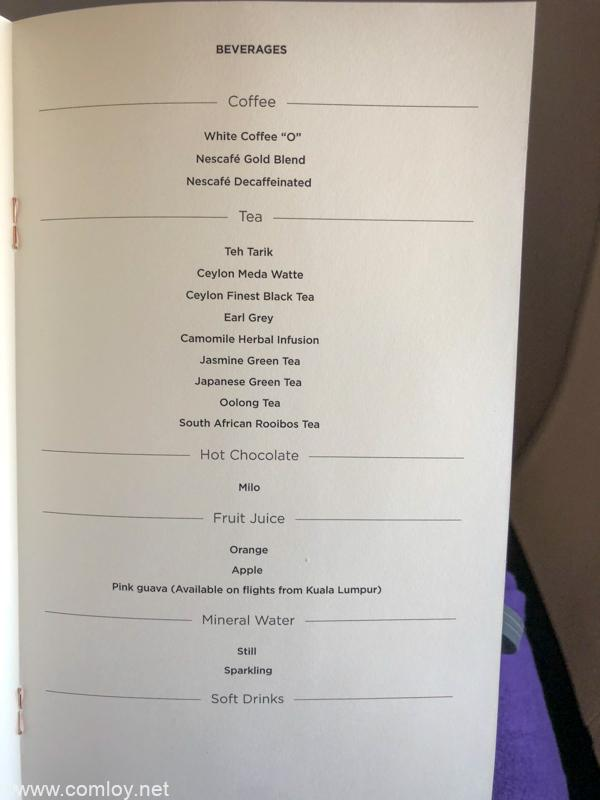マレーシア航空 MH780 クアラルンプール - バンコクビジネスクラス機内食メニュー
